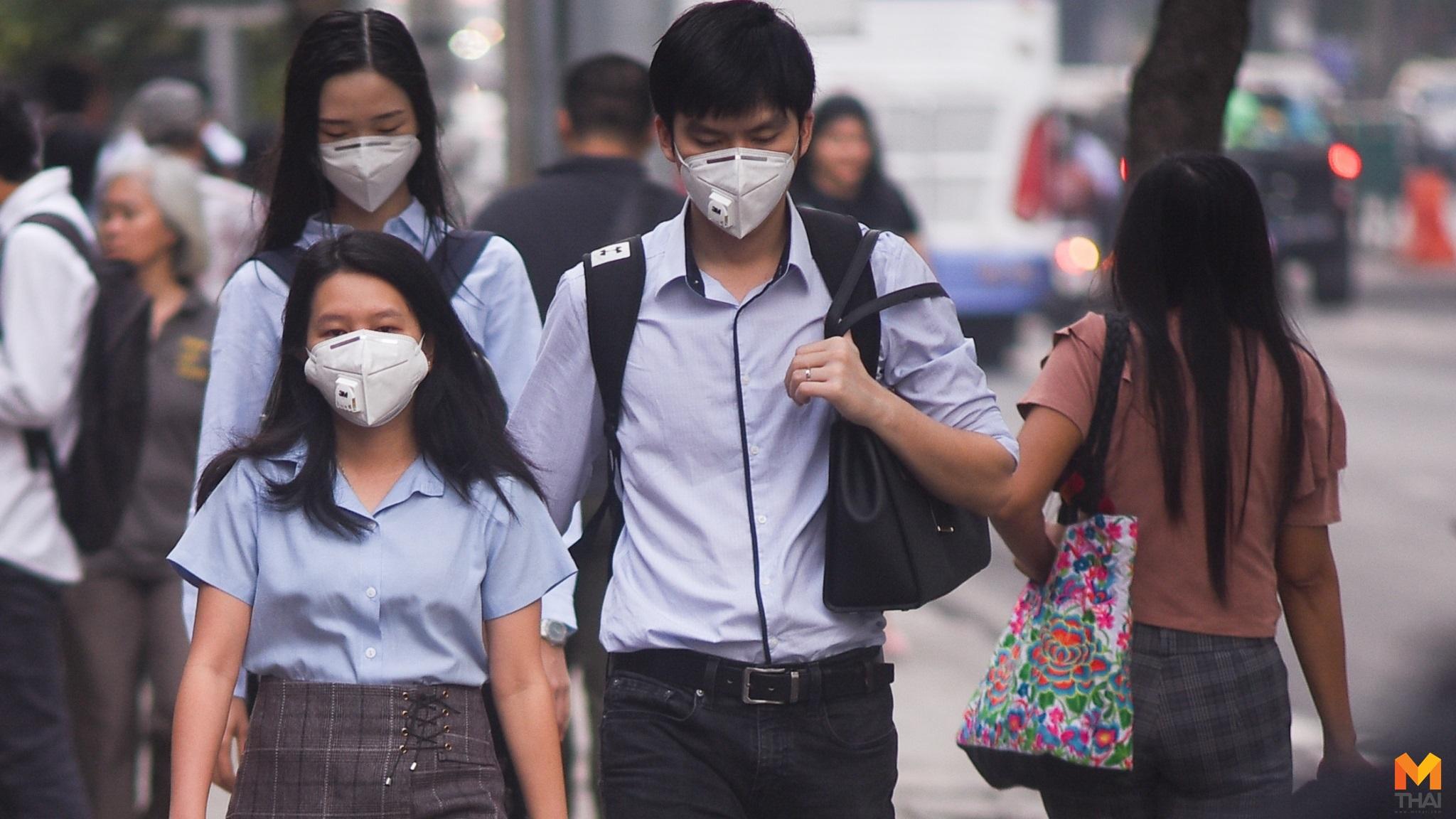 ฝุ่น PM 2.5 ฝุ่นละออง