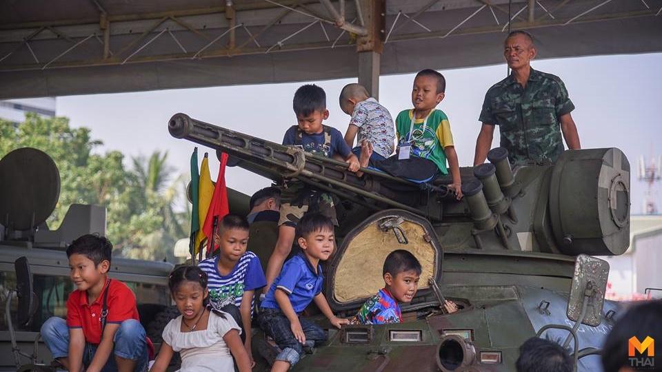งานวันเด็ก วันเด็ก วันเด็กแห่งชาติ
