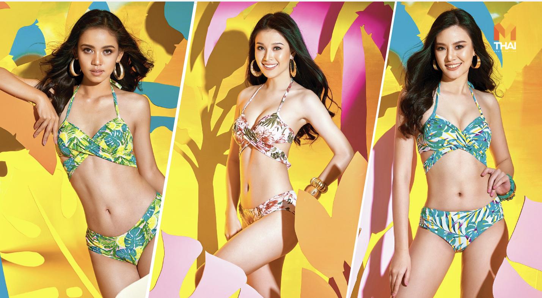 ชุดว่ายน้ำ นางสาวไทย นางสาวเชียงใหม่ นางสาวเชียงใหม่ 2563 ประกวดนางงาม