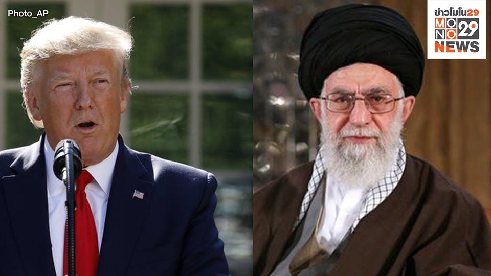 ความสัมพันธ์สหรัฐและอิหร่าน สงคราม อิหร่าน
