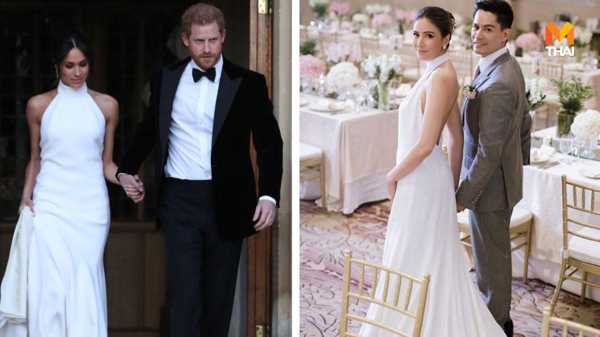 ชุดวันหมั้น ศรีริต้า ชุดแต่งงาน ศรีริต้า ดัชเชสเมแกน มาร์เคิล ศรีริต้า ชุดแต่งงาน ศรีริต้า เจนเซ่น แบรนด์ Stella McCarne