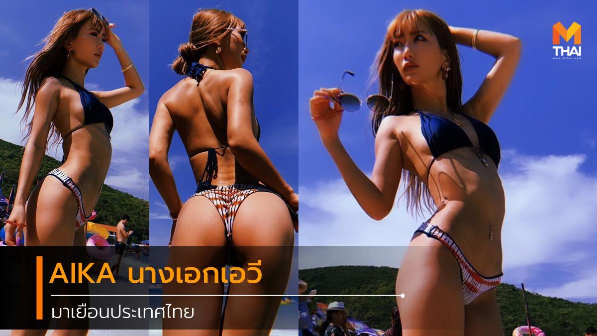 Aika AV bikini cute JAV model pornstar pretty sexy นางเอกเอวี นางแบบ บิกินี่ พริตตี้ สาวญี่ปุ่น สาวสวย เซ็กซี่ เอวี