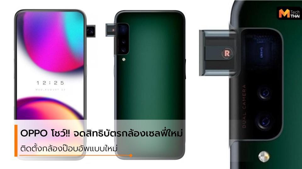 Android mobile Oppo smartphone มือถือ มือถือ Android มือถือ OPPO สมาร์ทโฟน ออปโป้ แอนดรอยด์