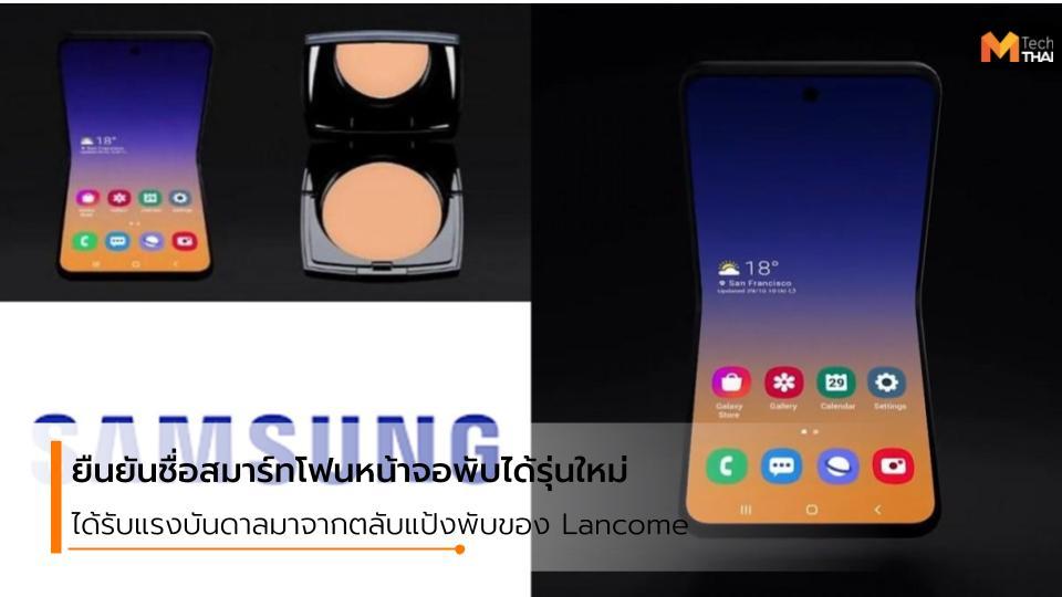 Galaxy Bloom mobile samsung smartphone ซัมซุง มือถือ มือถือ Android มือถือ samsung มือถือหน้าจอพับได้ สมาร์ทโฟน