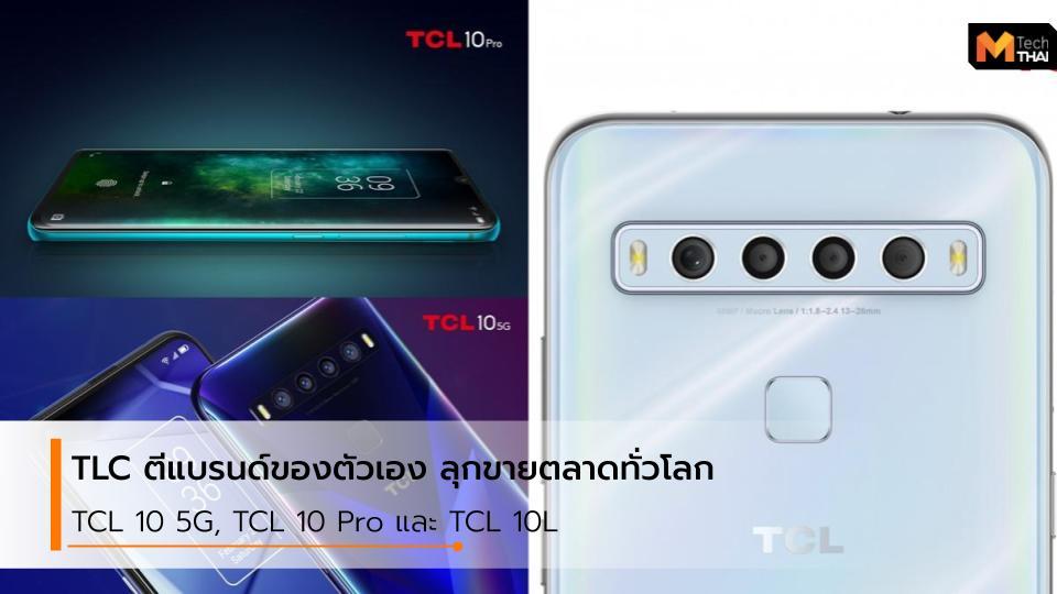 TCL TCL 10 5G TCL 10 Pro TCL 10L