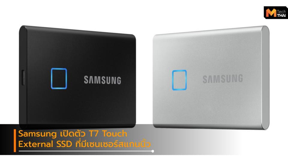 CES 2020 External SSD Memory & Storage Portable SSD Portable SSD T7 Portable SSD T7 Touch samsung Solid State Drive (SSD)
