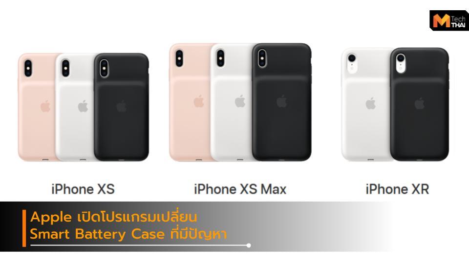 Apple iPhone iPhone XR iPhone XS iPhone XS Max Smart Battery Case