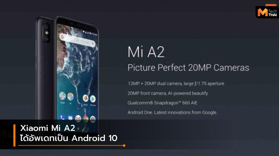Android Mi A2 mobile smartphone Xiaomi Xiaomi Mi A2 มือถือ สมาร์ทโฟน