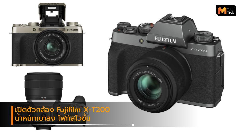 Fujifilm Fujifilm X-T Fujifilm X-T200 กล้อง Mirrorless