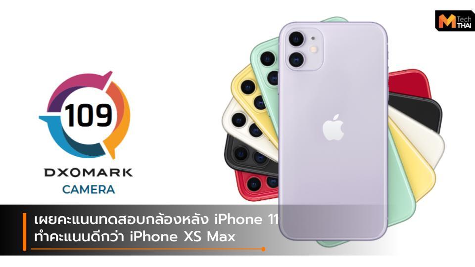 Apple iPhone iPhone 11 mobile มือถือ สมาร์ทโฟน ไอโฟน