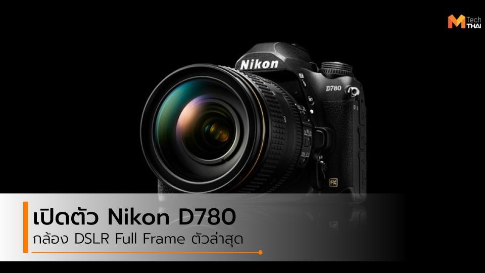dslr nikon Nikon D780 กล้อง DSLR นิคอน