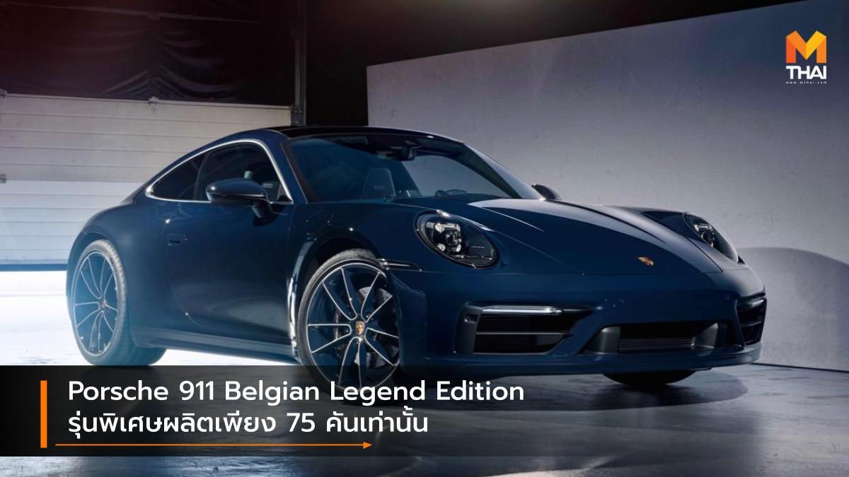 911 Belgian Legend Edition Jacky Ickx porsche Porsche 911 รถสปอร์ต