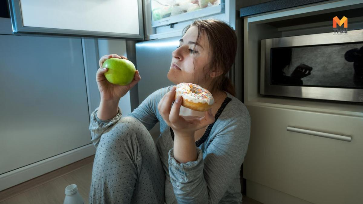 Binge eating disorder นิสัยกินแหลก ลดความอ้วน ลดน้ำหนัก