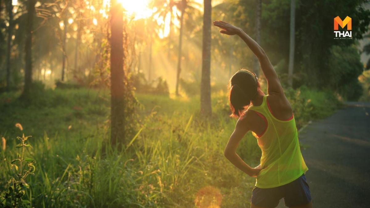 ตื่นเช้าไปวิ่ง ลดความอ้วน ลดน้ำหนัก วิ่ง วิ่งลดน้ำหนัก วิ่งออกกำลังกาย
