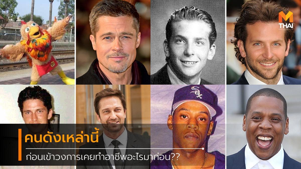Celebrities celebrity Hollywood ฮอลลีวูด