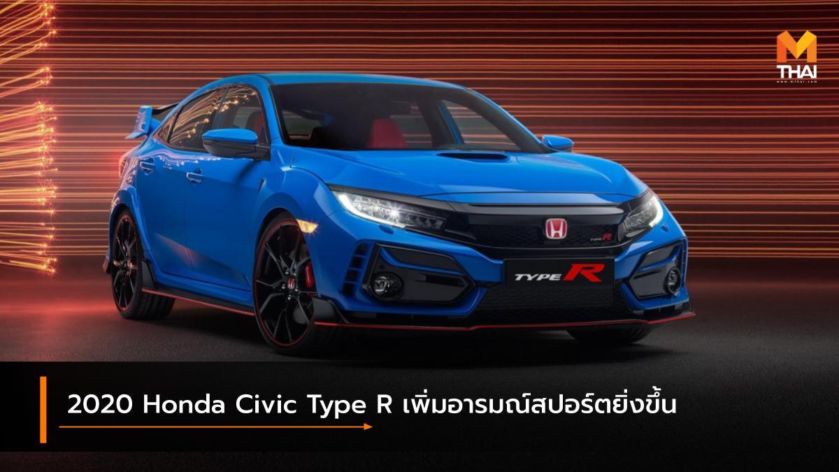 facelife HONDA honda civic Type R Tokyo Auto Salon 2020 รุ่นปรับโฉม ฮอนด้า ฮอนด้า ซีวิค ไทป์อาร์