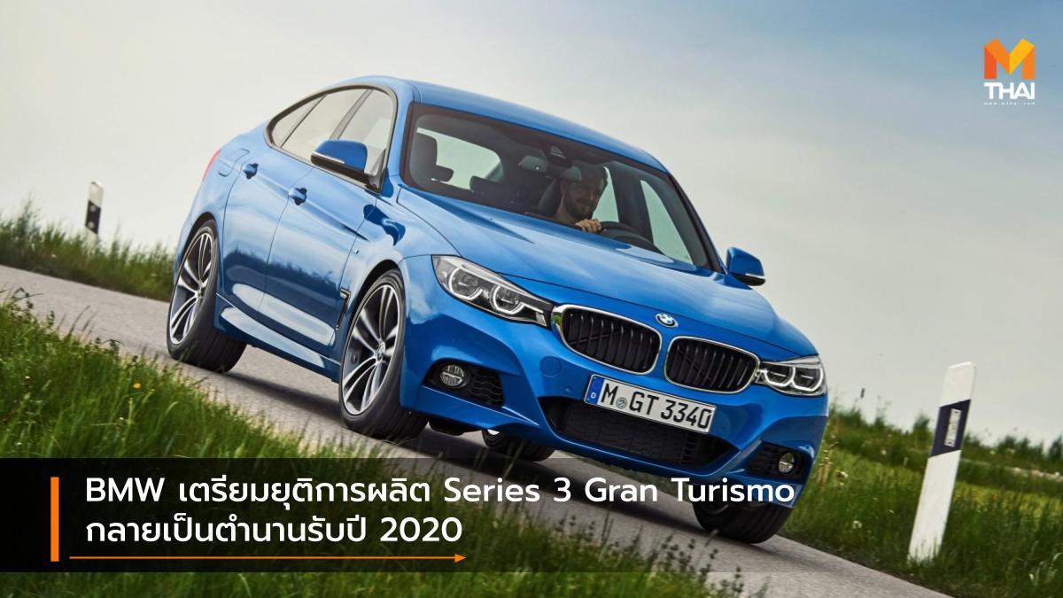 BMW BMW Series 3 Gran Turismo บีเอ็มดับบเบิ้ลยู