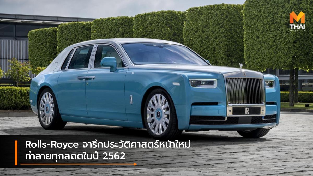 Rolls-Royce สถิติ โรลส์-รอยซ์