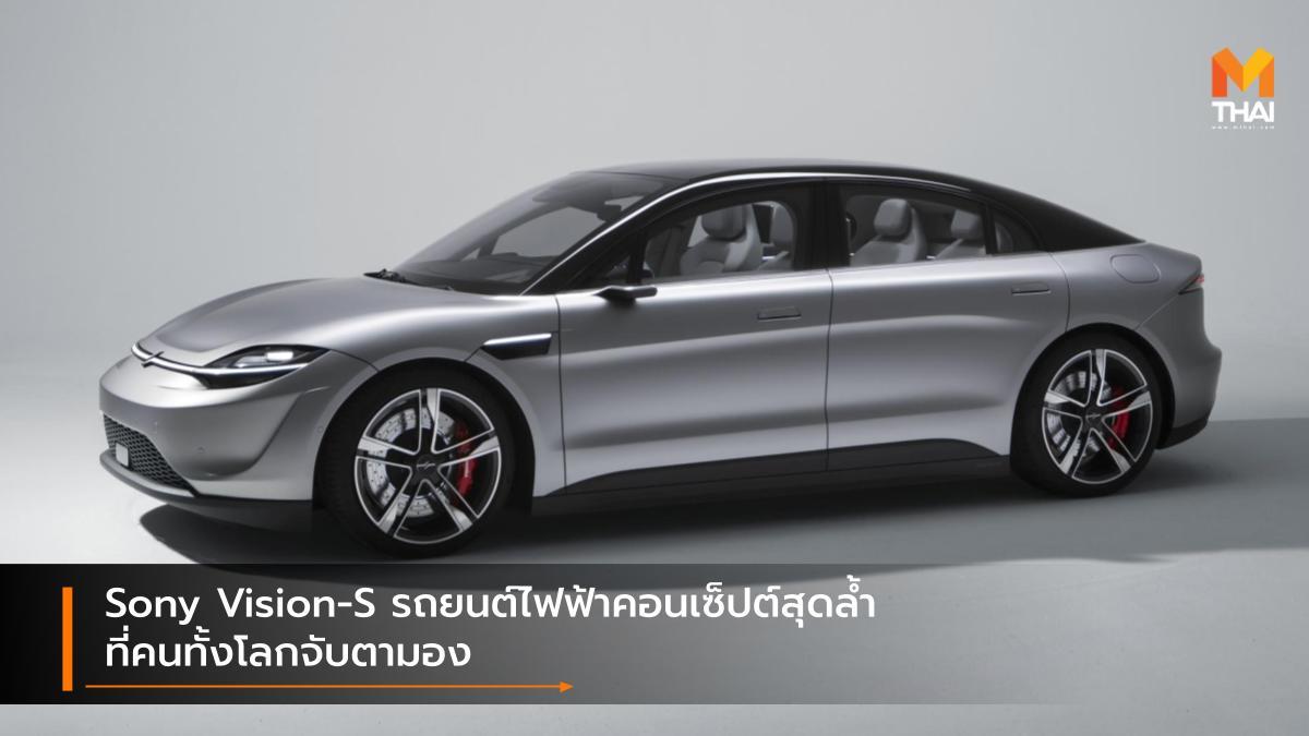CES 2020 Concept car Consumer Electronics Show EV car sony Sony Vision-S Concept รถยนต์คอนเซ็ปต์ รถยนต์ไฟฟ้า โซนี่