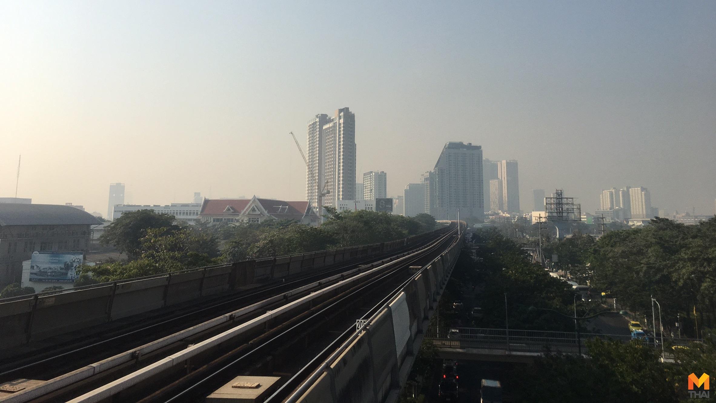 ฝุ่น PM 2.5 ฝุ่นพิษ ฝุ่นละออง