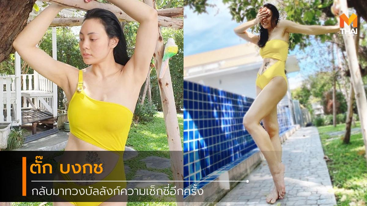 bikini cute model pretty sexy ชุดว่ายน้ำ ดารา ตั๊ก บงกช นักแสดง นางแบบ น่ารัก บิกินี่ สาวสวย เซ็กซี่