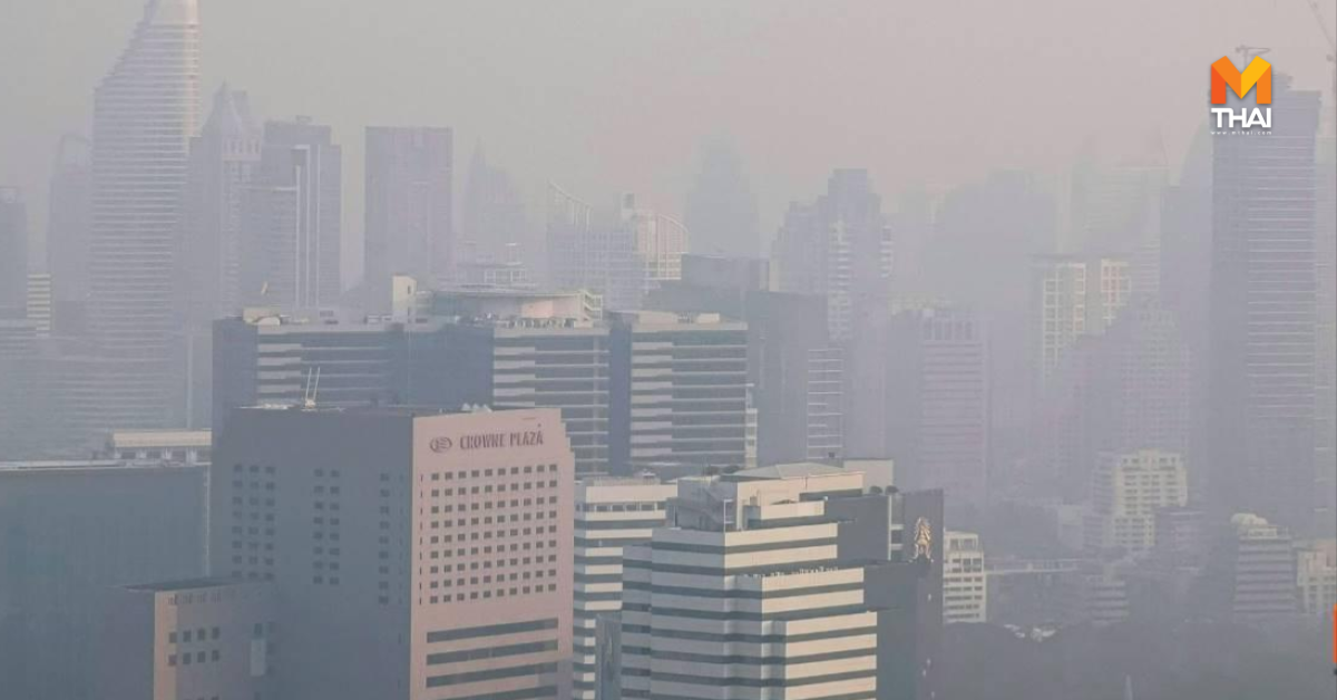 PM 2.5 ดัชนีคุณภาพอากาศ