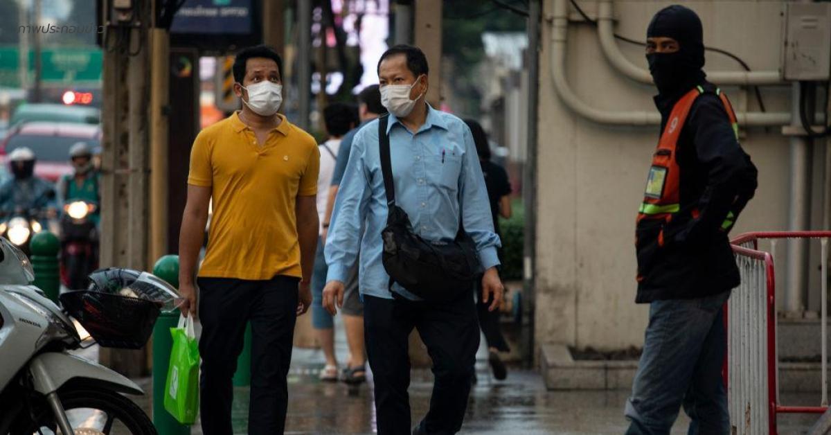 PM 2.5 ข่าวสดวันนี้