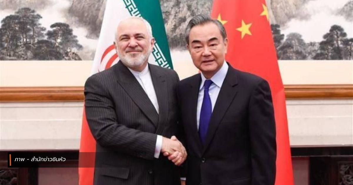 จีน สงครามโลกครั้งที่ 3 สหรัฐฯ อิหร่าน