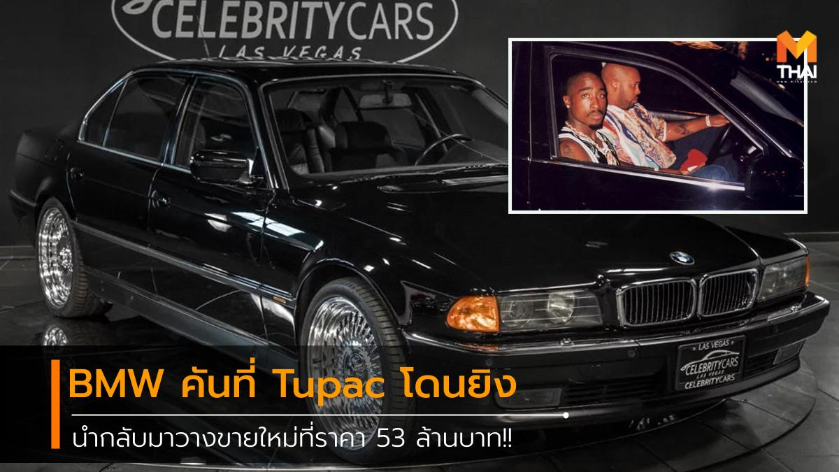 BMW BMW 750iL Celebrity Cars Celebrity Cars Las Vegas Las Vegas Suge Knight Tupac ฮิปฮอป แรปเปอร์