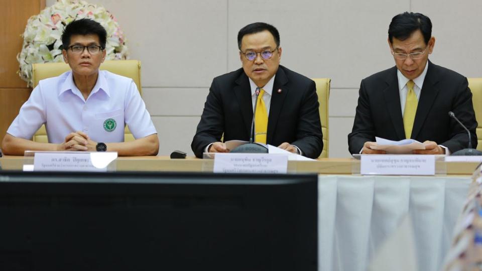 กระทรวงสาธารณสุข ข่าวสดวันนี้ เชื้อโคโรนาไวรัสในไทย