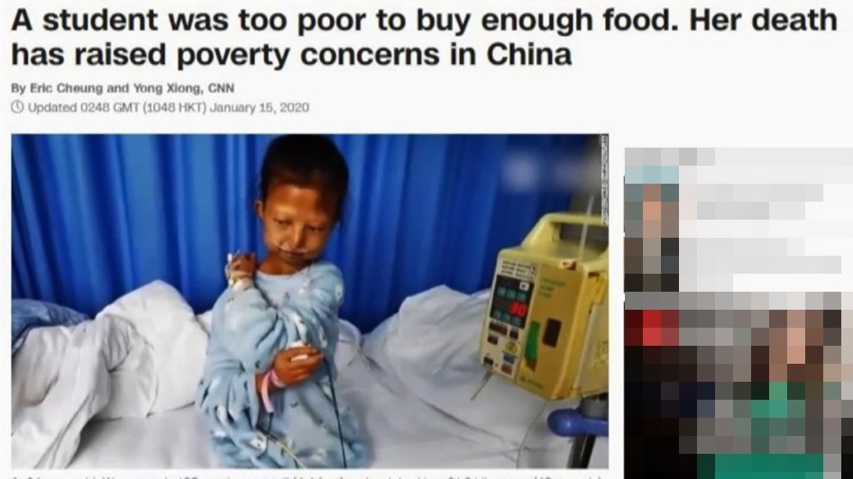ขาดสารอาหารเสียชีวิต อดข้าวเก็บเงินรักษา