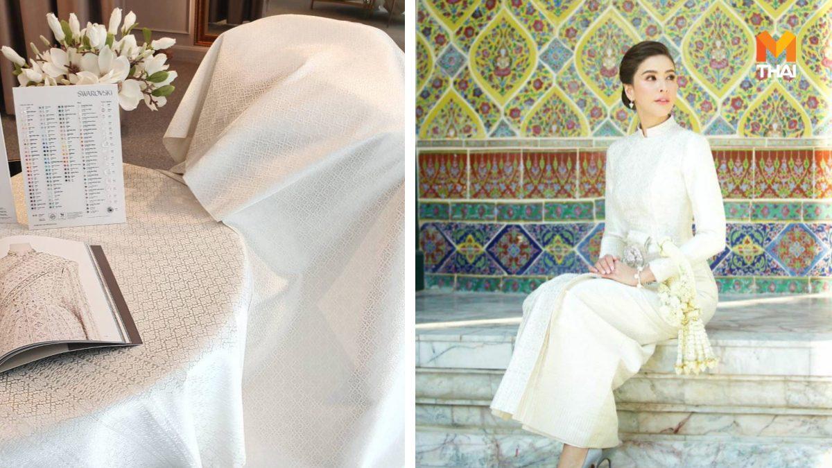 ชุดแต่งงาน ชุดแต่งงาน ศรีริต้า ชุดแต่งงานดารา ชุดไทยบรมพิมาน ศรีริต้า เจนเซ่น ห้องเสื้อ วนัช กูตูร์