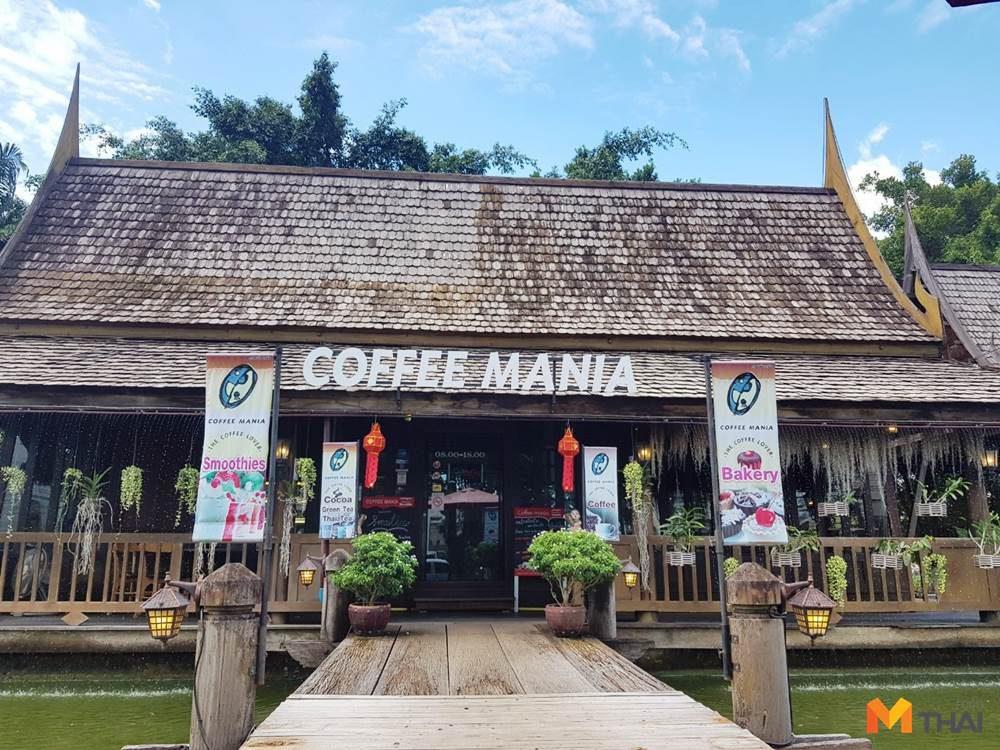 cafe coffee Mania คาเฟ่พิษณุโลก บ้านเรือนไทย ร้านกาแฟ