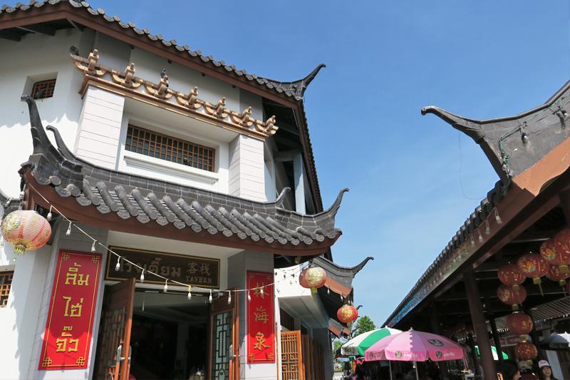 ตรุษจีน 2563 ที่เที่ยวสไตล์จีน พิพิธภัณฑ์ลูกหลานพันธุ์มังกร ล้ง 1919 ลีไวน์รักไทย วัดจีจินเกาะ วัดบรมราชากาญจนาภิเษกอนุสรณ์ วัดเล่งเน่ยยี่ 2 วิหารเซียน วิหารเทพสถิตพระกิติเฉลิม ศาลเจ้าหน่าจาซาไท่จื้อ ศูนย์วัฒนธรรมจีนยูนนาน ศูนย์วัฒนธรรมไทย-จีน สวนหินผางาม หมู่บ้านสันติชล อุทยานมังกรสวรรค์ อุทยานแห่งชาติเขาสก อเนกกุศลศาลา เขื่อนรัชชประภา เขื่อนเชี่ยวหลาน เทศกาลตรุษจีน เที่ยวตรุษจีน เยาวราช โซวเฮงไถ่ ไชน่าทาวน์ศาลายา