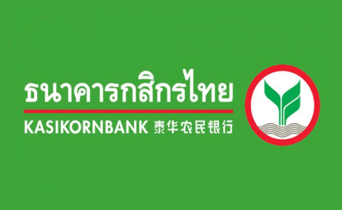 ข่าวสดวันนี้ ธนาคารกสิกรไทย