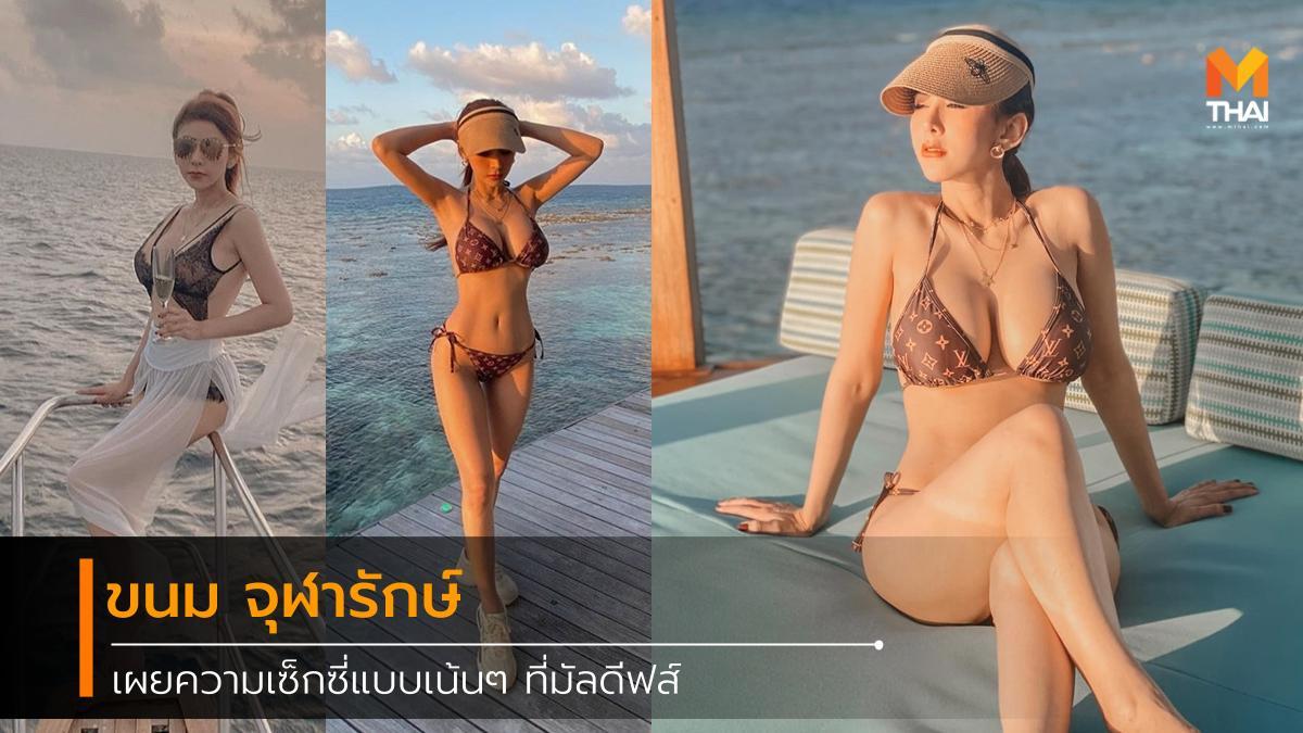 bikini cute model netidol pretty sexy ขนม จุฬารักษ์ ถ่ายแบบ นางแบบ บิกินี่ พริตตี้ สาวสวย เซ็กซี่ เน็ตไอดอล