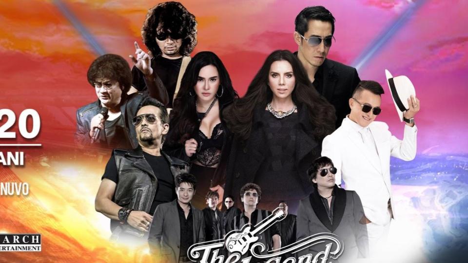 ข่าวสดวันนี้ คอนเสิร์ตThe Legend music festival