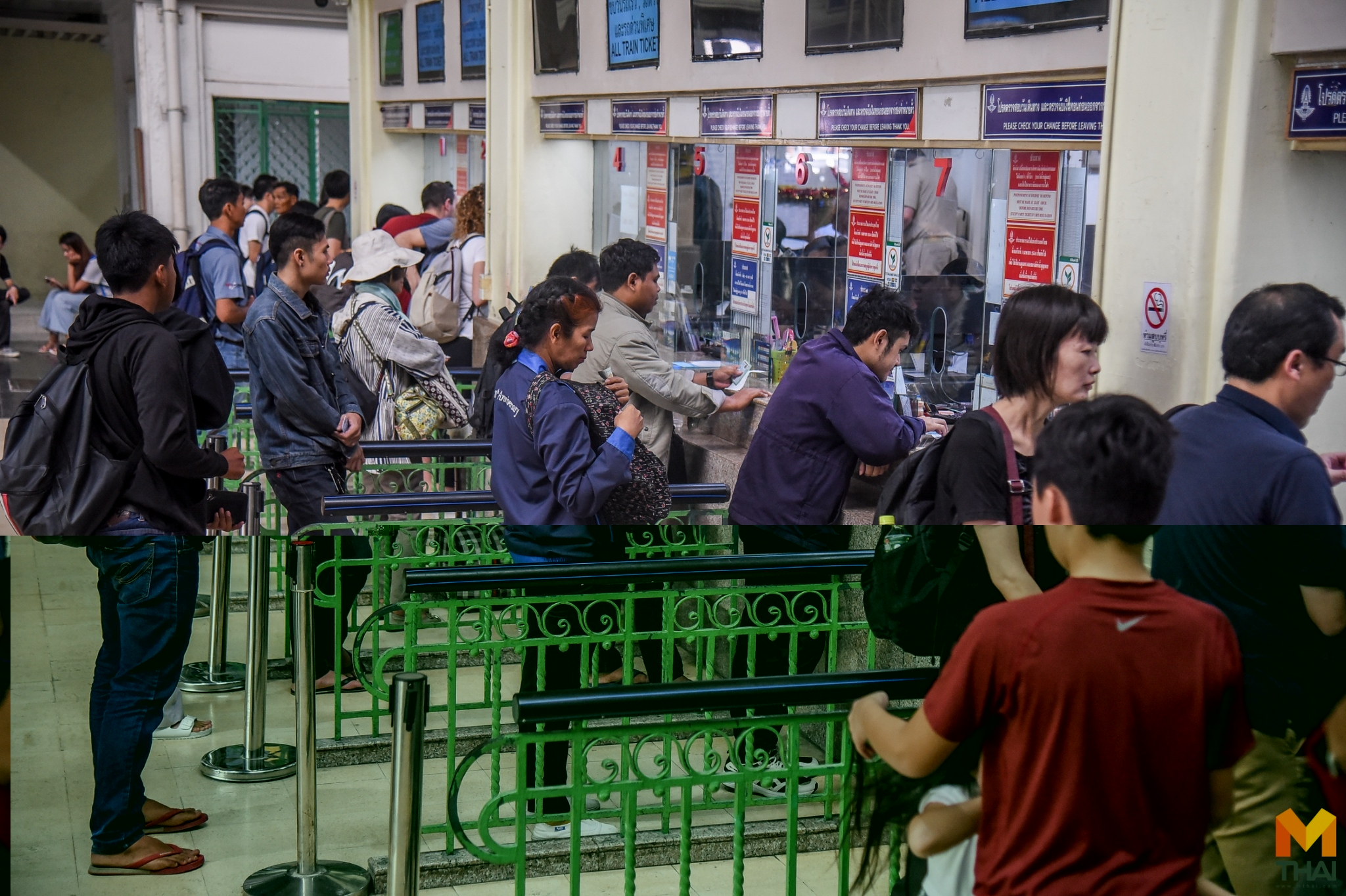 การรถไฟแห่งประเทศไทย ข่าวสดวันนี้ ตั๋วรถไฟ สงกรานต์2563