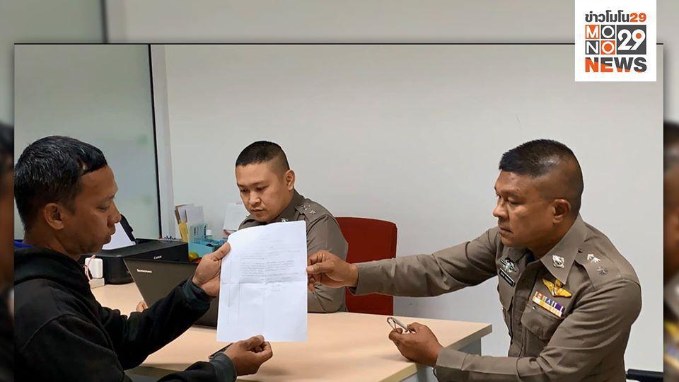 ข่าวสดวันนี้ ฐปนนท์ ปรีชาจารย์ ปล้นทอง ปล้นทองลพบุรี