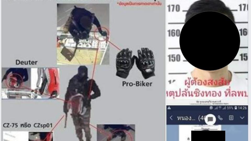 ข่าวจังหวัดลพบุรี ข่าวตำรวจ ข่าวสดวันนี้ ปล้นทอง ปล้นทองลพบุรี