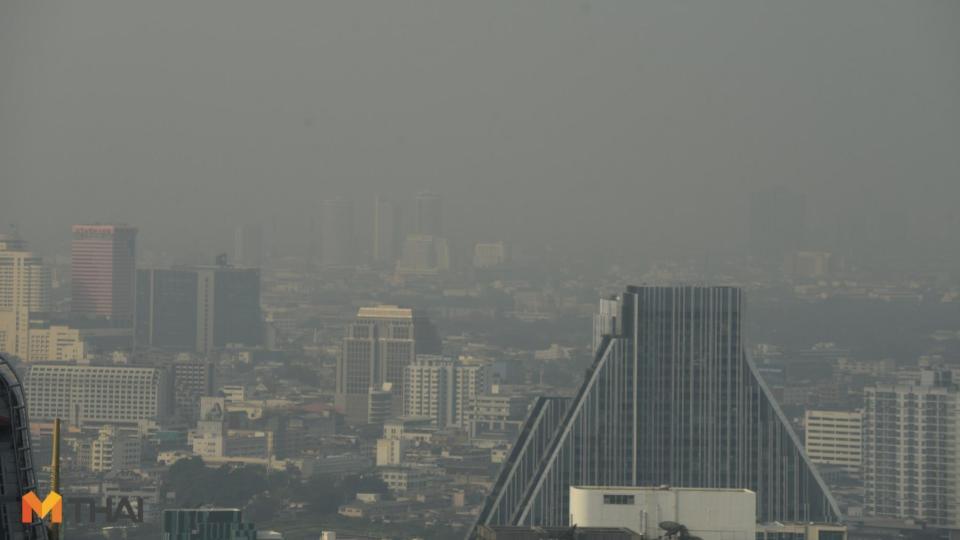 ข่าวสดวันนี้ ตึกใบหยก ฝุ่นพิษ