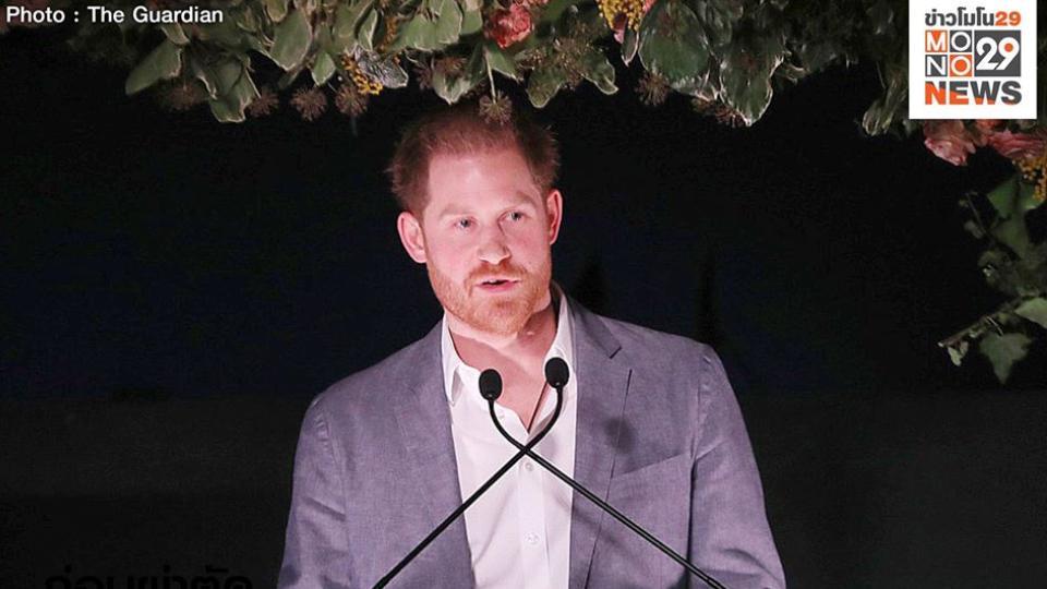 ราชวงศ์อังกฤษ เจ้าชายแฮร์รี่
