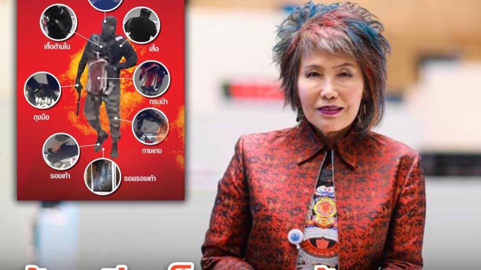 คุณหญิงพรทิพย์ โรจนสุนันท์ นิติวิทยาศาสตร์ ปล้นทองลพบุรี องค์กรอิสระ