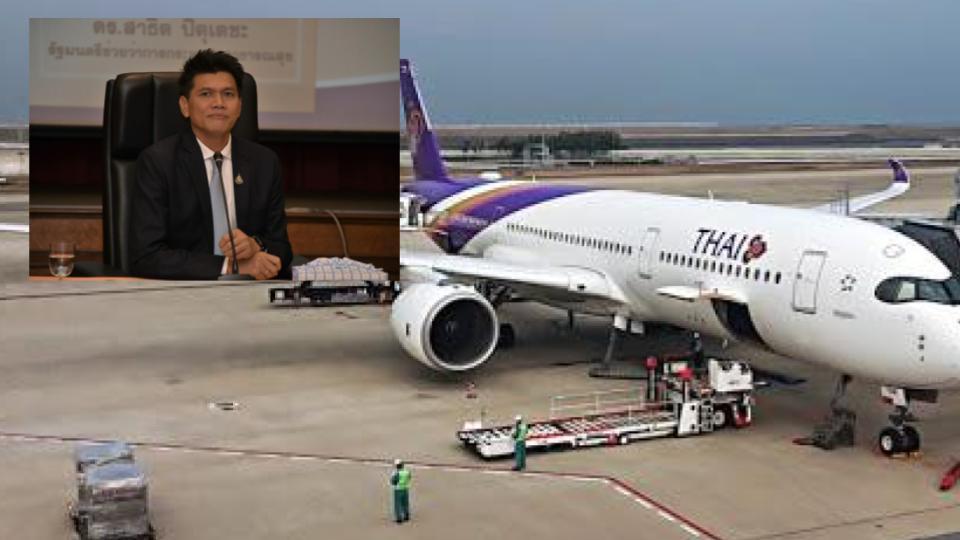 ข่าวสดวันนี้ คนไทยในอู่ฮั่น ไวรัสโคโรนา