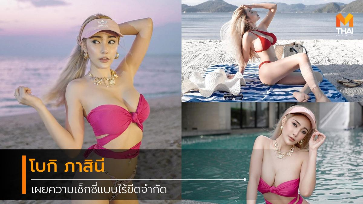 bikini bowlki cute model pretty sexy ถ่ายแบบ นางแบบ บิกินี่ พริตตี้ สาวสวย เซ็กซี่ โบกิ ภาสินี