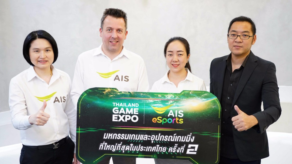 AIS Thailand Game Expo by AIS eSports อีสปอร์ต