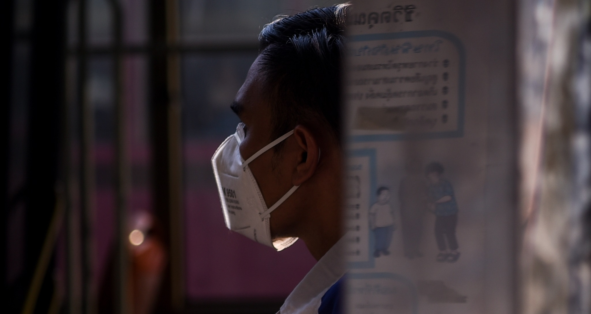 PM 2.5 ค่าฝุ่น ค่าฝุ่นสูงเกินมาตรฐาน ฝุ่น PM 2.5 ฝุ่นละออง