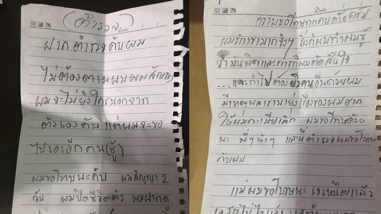 ข่าวสดวันนี้ ห้างเซนจูรี่ พลาซ่า อนุสาวรีย์ชัยสมรภูมิ