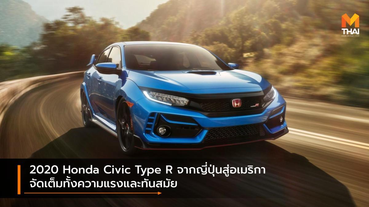 2020 Honda Civic Type R facelift HONDA honda civic honda civic Type R ฮอนด้า ฮอนด้า ซีวิค ไทป์อาร์