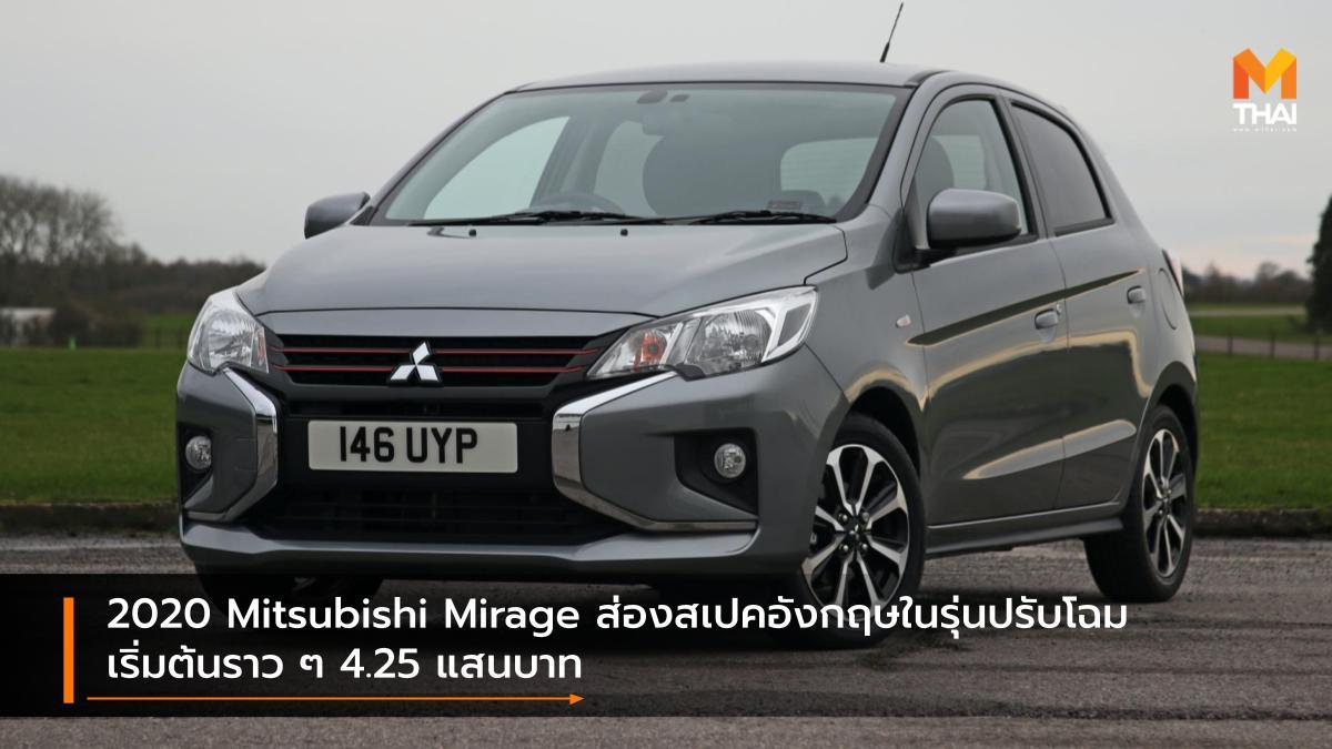facelift Mitsubishi Mitsubishi Mirage 2019 มิตซูบิชิ มิตซูบิชิ มิราจ ราคารถใหม่